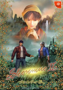 OC2 Talk Suggests Shenmue II, Sonic Generations & More Coming to Gear VR