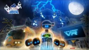 PSVR's Playroom VR Gets Ghost House/Monster Escape Images