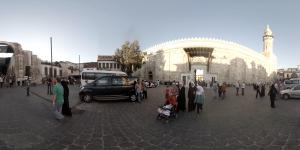 Inside Syria VR